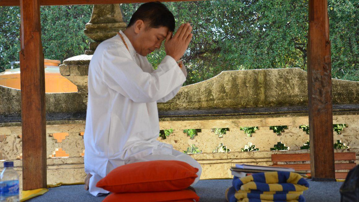 гуру Йоги Тан